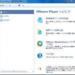 "<span class=""title"">VMwareゲストOS自動起動</span>"